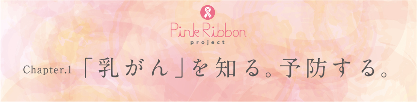 pink_title001