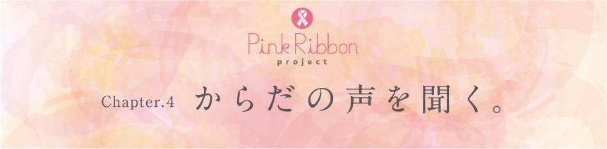pink_title004