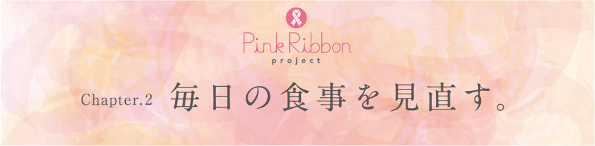 pink_title002
